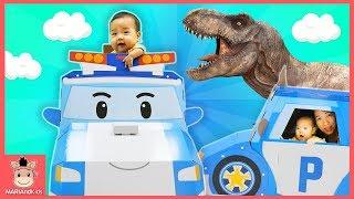 거대 공룡 친구 만나러 가요! 폴리 종이 하우스 만들기 폴리 경찰 자동차 타고 출동 ♡ Dinosaur POLI Paper Toy Play | 말이야와아이들 MariAndKids