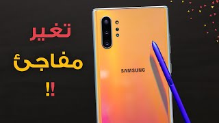 Samsung Galaxy Note 10+ Full Review || تغير مفاجئ بعد 5 أشهر !!
