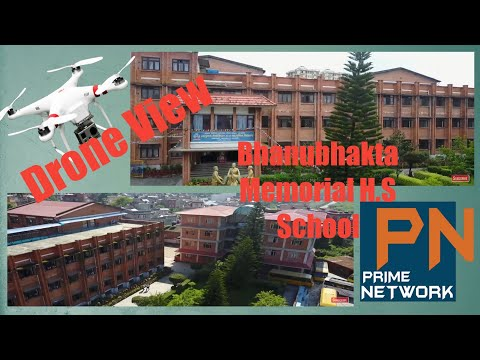 drone-view-::-bhanubhakta-memorial-higher-secondary-school