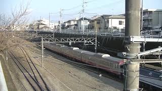 9267レ EF65-2090牽引 西武247F 甲種輸送 東所沢→新秋津