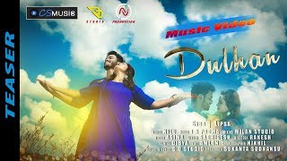 Dulhan Odia New Music First Teaser Released Now. Coming Soon Full . CS MUSIC