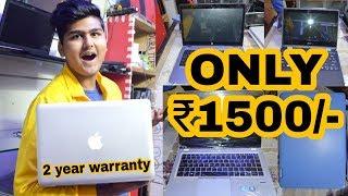 Cheapest Laptop Market [Wholesale/Retail] | Laxmi Nagar | Delhi