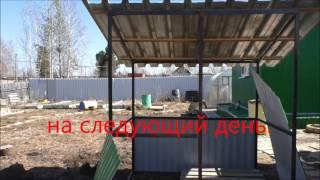 видео Мангальная зона на даче, обустройство мангальной зоны