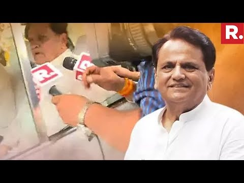 Did Ahmed Patel Know About 'Cash Courier' Delivered To Delhi Residence? | Sterling Biotech Case