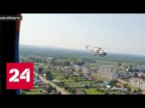 Вести. Дежурная часть от 18 июля 2019 года (17:45) - Россия 24