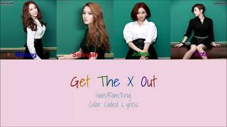 Video Sunny Hill Get The X Out Color Coded Lyrics [Han/Rom/Eng] download MP3, 3GP, MP4, WEBM, AVI, FLV Mei 2018