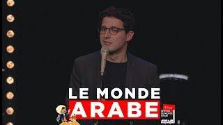 [3.86 MB] Haroun - Le monde arabe