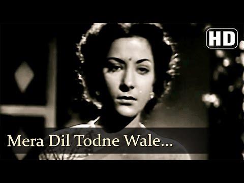 Mera Dil Todne Wale (HD) - Mela (1948) - Dilip Kumar - Nargis - Filmigaane - Old Hindi Song