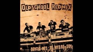 OLDSCHOOL REDNEX - ΤΕΛΟΣ ΧΡΟΝΟΥ
