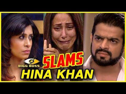 Karan Patel And Kishwer Merchantt LASHES OUT At Hina Khan's Behaviour In Bigg Boss 11