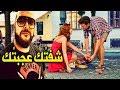 irban darba 2017موضوع الحب من أول نظرة في الجزائر