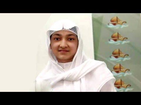 qari idrees al hashmi | God Gifted Talent boy