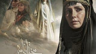 Film Perang Karbala Riwayat Mukhtar 12