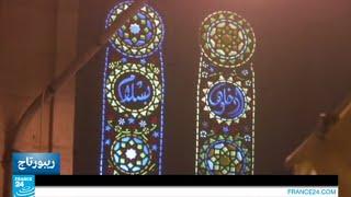فلسطين - مسيحيو نابلس يداً بيد مع المسلمين في شهر رمضان