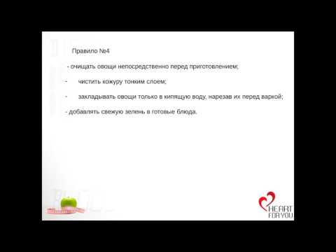 Сахарный диабет у детей: симптомы и признаки, диагностика