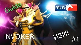 Катка за Invoker(Dota 2)#1