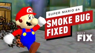 Weird Smoke Bug Fixed In Super Mario 64 - IGN Daily Fix