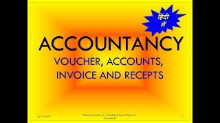 Definition   Voucher   Account   Invoice   Receipt