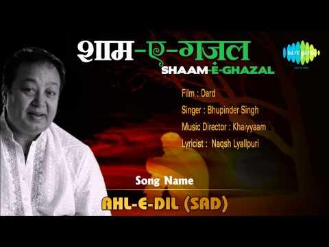 Ahl-E-Dil (Sad)   Shaam-E-Ghazal   Dard   Bhupinder Singh