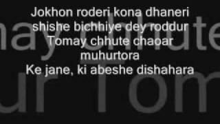 JOKHON NIROBE DURE-III.....................................