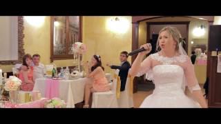 Песня родителям от невесты. Очень трогательно и мило!
