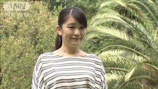 眞子さま28歳の誕生日 多くの公務に臨まれる(19/10/23)