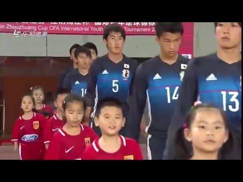 HIGHLIGHTS CHINA U17 1:5 JAPAN U17 四国赛 中国国青 1:5 日本国青