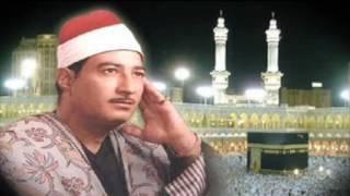 Abdulmunim et-Tuhi - Buruc 1-11