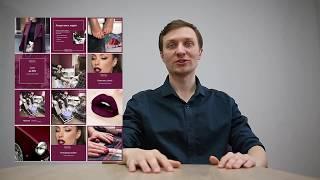 видео Продвижение сайта в соцсетях: 6 рекомендаций