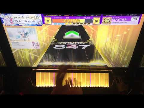 【CHUNITHM STAR PLUS】Garakuta Doll Play  AJC【手元動画】