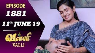 VALLI Serial | Episode 1881 | 11th June 2019 | Vidhya | RajKumar | Ajai Kapoor | Saregama TVShows