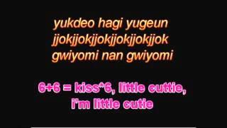 Gwiyomi Song with English Translation LYRICS