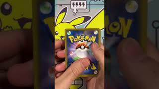 Pokémon Alter Genesis Japanese One Pack Magic or Not, Episode 31 #Shorts
