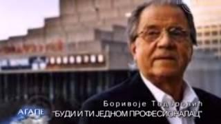 Budi i ti jednom profesionalac - Balkanski rokenrol - Dusan Stojanovic (recituje Bora Todorovic)