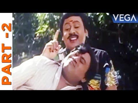 Gopura Deepam Tamil Movie Part 2 | Ramarajan | Sukanya | Tamil Superhit Movie