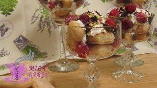 Холодный летний десерт с малиной | То что нужно жарким летом! | Cold summer dessert with raspberries