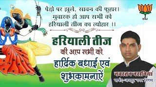 2018 का New धमाकेदार song   Superhit Rajasthani Marwadi Dj Song Kishan   Choudhary