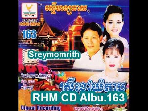 RHM CD Vol.163