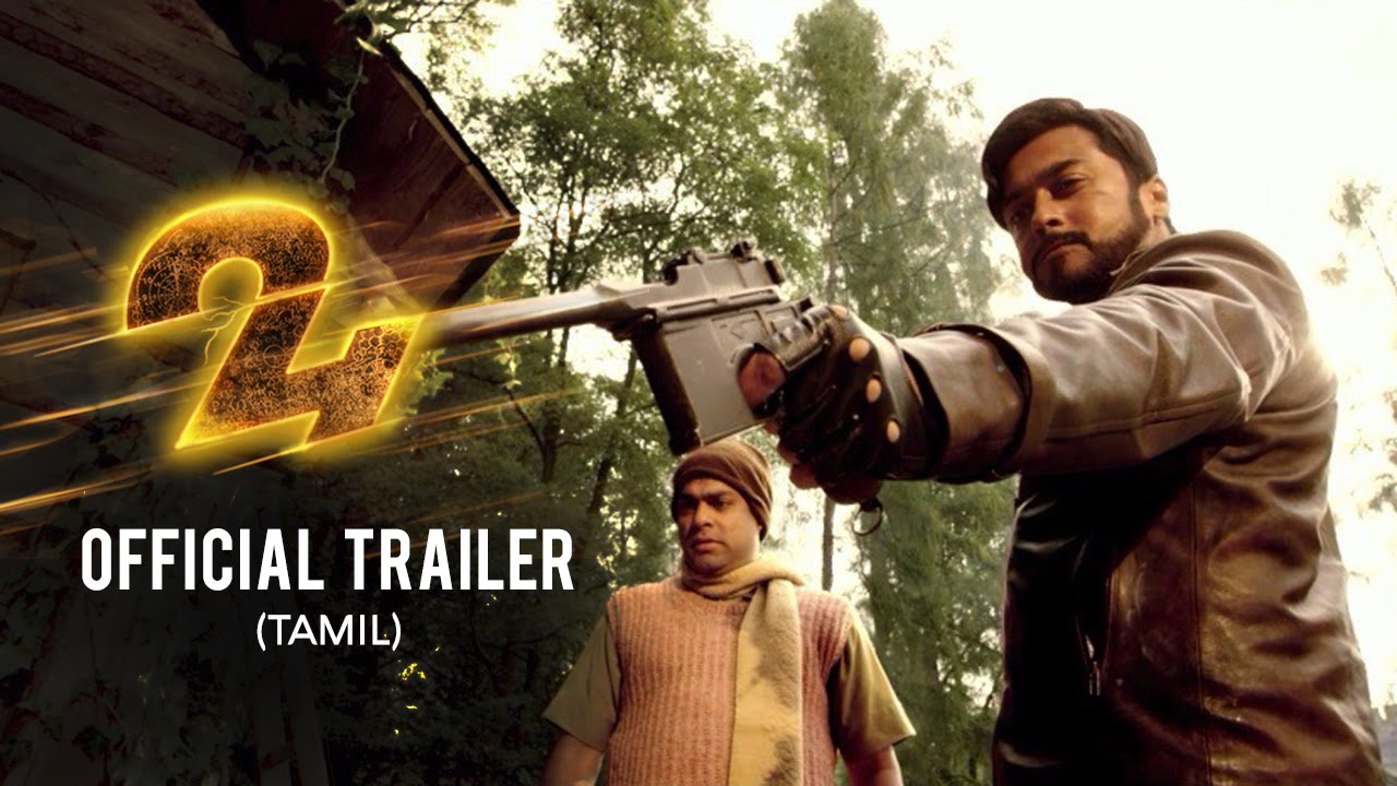 24 Movie 24 Official Trailer Tamil Suriya Samantha Ar Rahman 2d Entertainment Vikram K Kumar