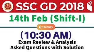 SSC GD 2018 (14 Feb 2019, Shift-I) Exam Analysis & Asked Questions