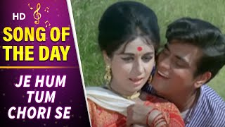Download Je Hum Tum Chori Se (HD) Dharti Kahe Pukarke Songs |Jeetendra |Nanda | Lata Mangeshkar | Filmigaane MP3 song and Music Video