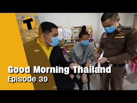 GMT LIVE | What are your rights in Thailand? Sandbox and Samui Plus update