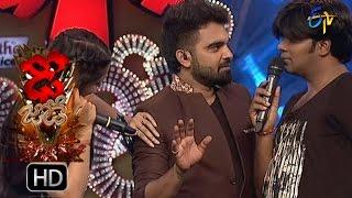 Funny Task | Dhee Jodi | 5th October 2016 | ETV Telugu