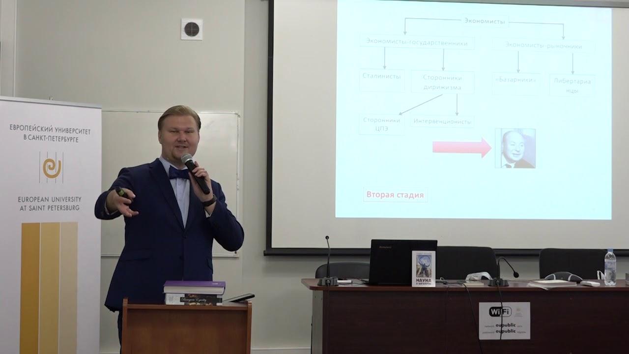 П.Усанов. Е.Гайдар как марксист и политический релятивист
