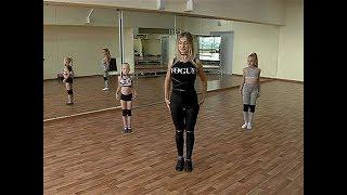 «Уроки танцев» 12.08.2018