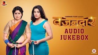 Presenting the full movie audio jukebox of an upcoming marathi vazandar. starring sai tamhankar, priya bapat & siddharth chandekar. vazandar releasing ...