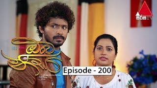 Oba Nisa - Episode 200 | 14th January 2020 Thumbnail