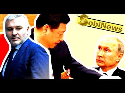 Путин продал Сибирь? Марк Фейгин. Стрим. Путин - Си. Китай - Россия. Прямой эфир трансляция SobiNews