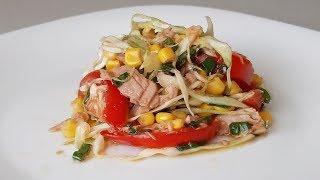 Вкусный салат за 10 минут, который сьедается первым!Delicious salad in 10 minutes!