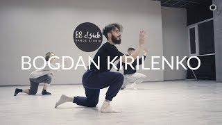 Ena – Absorption#2 | Choreography by Bogdan Kirilenko | D.Side Dance Studio